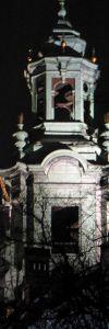 Cracovia-2001